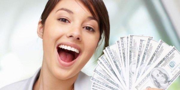 Реально ли получить целевой кредит выгодно?