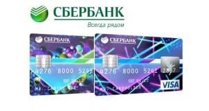 Микрозайм онлайн на карту Сбербанка