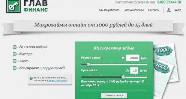 vzyat-tovar-v-kredit-cherez-internet