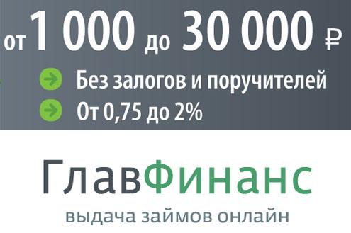 Ипотечный кредит под 5 процентов