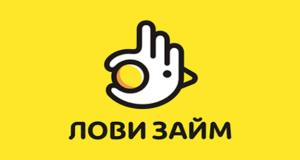 Микрокредит Лови Займ — заявка онлайн