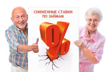 Порядок оплаты санаториев для военных пенсионеров