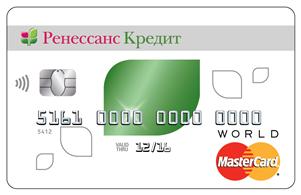 Как выбрать пластиковую кредитную карту